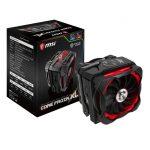 MSI CPU FAN CORE FROZ XL DUAL 120MM RGB